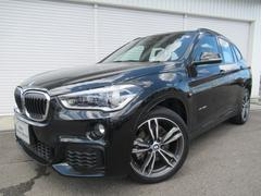BMW X1xDrive20i Mスポーツ19AWコンフォート認定中古車