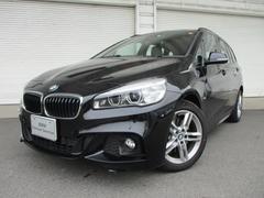 BMW218dグランツアラーMスポ セレクトコンフォート認定中古車