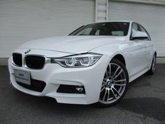 BMW318i Mスポーツ LEDヘッドライト19AW 認定中古車