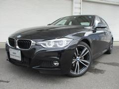 BMW320d Mスポーツダイナミックスポーツ19AW 認定中古車