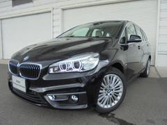 BMW218dグランツアラーラグジュアリーコンフォートHUDACC
