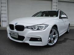 BMW320iツーリングMスポーツ LEDヘッドライト 認定中古車