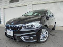 BMW218dグランツアラーラグジュアリーコンフォート 認定中古車