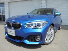 BMW118d MスポーツLEDヘッドパーキングサポート認定中古車