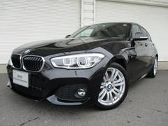 BMW118d MスポーツLEDヘッドコンフォートPサポ認定中古車