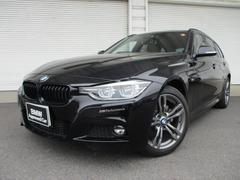 BMW320iツーリング MスポーツStyleEdge 認定中古車