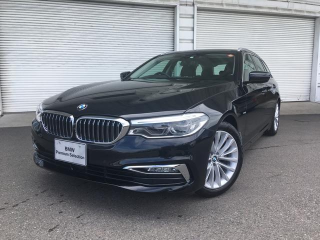 BMW 523iツーリングLux黒革コンフォートPデモカー認定中古車