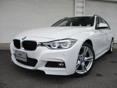 BMW318iツーリングMスポーツ LEDヘッドライト 認定中古車
