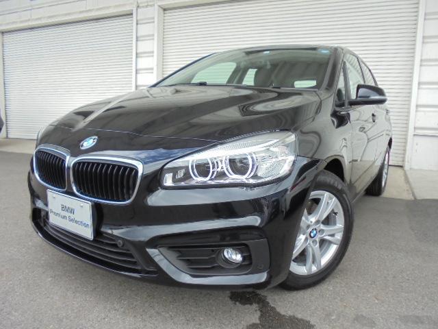 BMW 218iアクティブツアラーコンフォート、Pサポート認定中古車