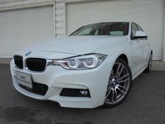 BMW320iMスポーツLCILEDヘッドACC18AW認定中古車