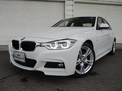 BMW320i Mスポーツ LEDヘッドACC18AW 認定中古車