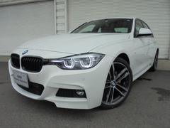 BMW318i Mスポーツ エディションシャドー登録済未使用車