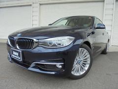 BMW320iグランツーリスモ ラグジュアリーラウンジ 認定中古車