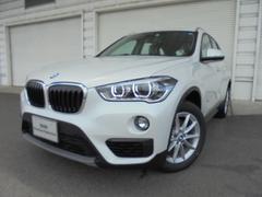 BMW X1sDrive18i コンフォートHUD登録済み未使用車