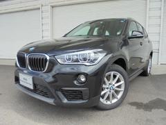 BMW X1xDrive18d コンフォートHUD 登録済み未使用車