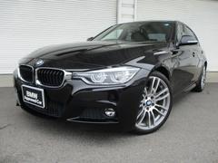 BMW320i MスポーツLCI19AW社外地デジ 認定中古車