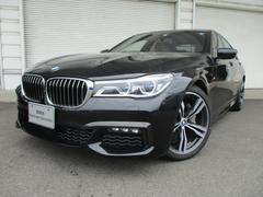 BMW740dxDriveMスポーツ リアコンフォート20AW