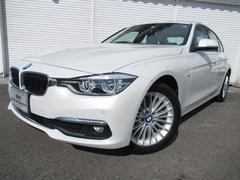BMW320d ラグジュアリー黒革ガラスSRデモカー認定中古車