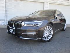 BMW740i プラスPKG アイボリーレザー 認定中古車