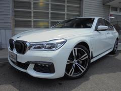 BMW740eアイパフォーマンスMスポーツ20AWモカ革認定中古車
