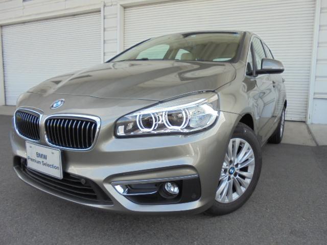2シリーズクーペ(BMW) 中古車画像