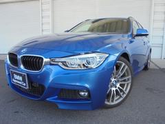 BMW320dツーリング MスポーツLCI 19AW 認定中古車