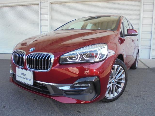 BMW 218dグランツアラーLuxコンフォートPオイスター革認定車