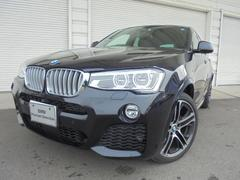 BMW X4xDrive 28i Mスポーツ 20インチAW・セレクトP