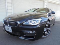 BMW640iグランクーペMスポーツ黒革ハイラインP認定中古車