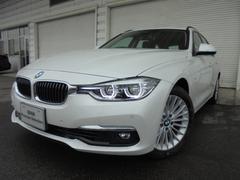 BMW318iツーリングLux黒革デモカー認定中古車