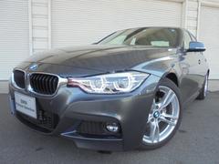 BMW320i Mスポーツアクティブクルーズ デモカー