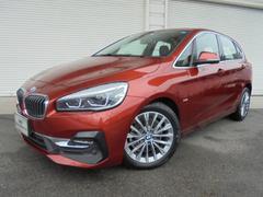 BMW218dアクティブツアラー ラグジュアリーパーキングサポート