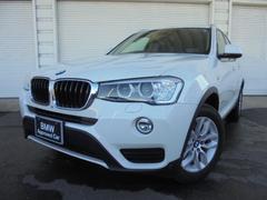 BMW X3xDrive 20d シートヒーター