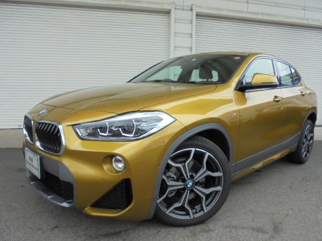 BMW sドライブ18i MスポーツX ACCヘッドUPセーフティP