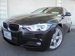 BMW318i MスポーツプラスP純正DTVデモカー認定中古車