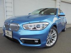 BMW118d ファッショニスタUPグレードオイスター革認定中古車