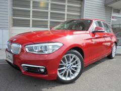 BMW118d ファッショニスタPサポートACCデモカー認定中古車