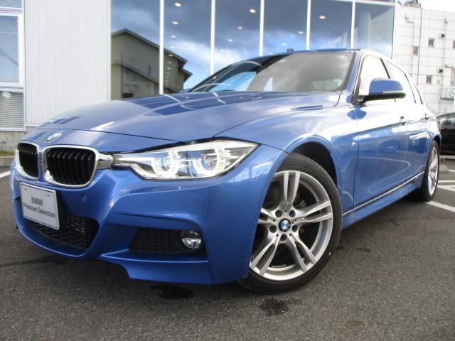 BMW 318i Mスポーツ黒革ウッドPデモカー認定中古車