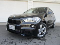 BMW X1sDrive 18i Mスポーツシートヒーターデモカー
