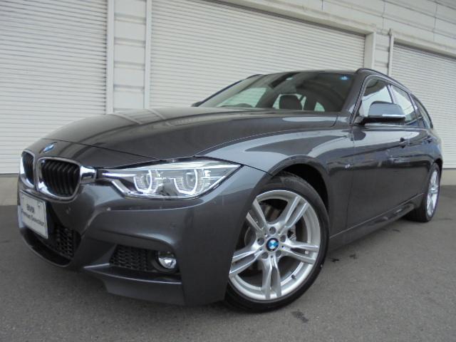BMW 320dツーリングMスポーツ黒革ウッドPデモカー認定中古車
