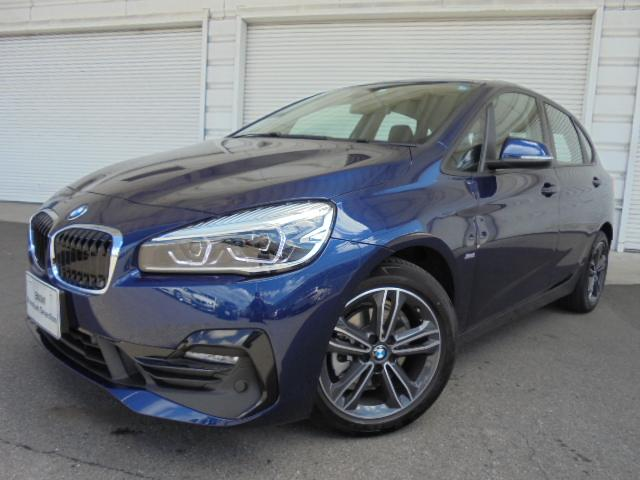 BMW 218dアクティブツアラースポーツコンフォートPサポ認定車