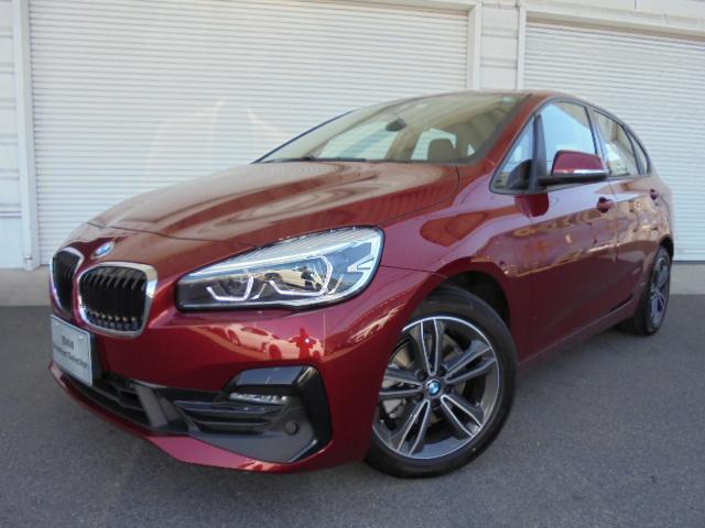 BMW 218dアクティブツアラースポーツコンフォートPサポートP