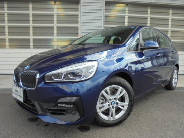 BMW 218iアクティブツアラープラスPパーキングサポートP認定車