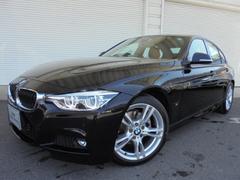 BMW330e MスポーツPHEVコニャック革デモカー認定中古車
