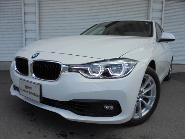 BMW 318iクラシック17AWベージュS禁煙1オナ認定中古車