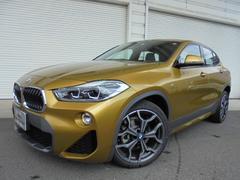 BMW X2sドライブ18i MスポーツXパノラマACCヘッドUP