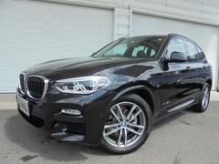 BMW X3xドライブ20i Mスポーツハイラインモカ革イノベーションP