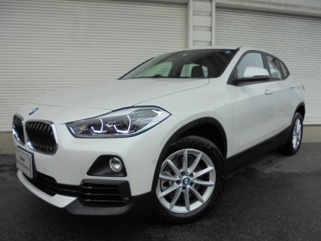 BMW xDrive20iシートヒーター17AWデモカー認定中古車