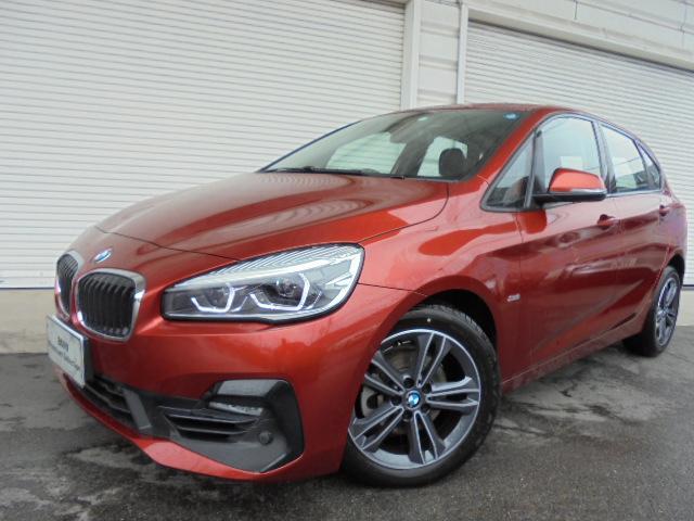 BMW 218iアクティブツアラースポーツコンフォートPサポ認定車