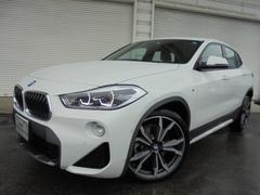 BMW X2xDrive20i Mスポーツ20AWデモカー認定中古車